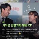 '증인' 생후 29개월 김향기가 기억하는 정우성 17년 전