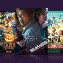 이번 주 뭘 볼까   11월 둘째 주 극장에서 가장 보고 싶은 신작은?