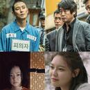 23회 BIFF | 김윤석·주지훈·유아인·류이호, 부산 찾는 스타들 따라잡기