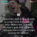 '120BPM' 보자마자 리뷰 | 성 소수자들의 뜨거운 투쟁과 사랑