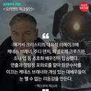 <오리엔트 특급살인> 보자마자 리뷰 | 초호화 배우진 탑승한 고전 추리극의 부활