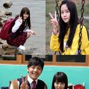 <보고 싶다> 김소현, 깜찍이 브이 3종 세트 '상큼 포스'