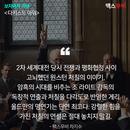 <다키스트 아워> 보자마자 리뷰 | 강렬한 힘이 서린 처칠의 연설
